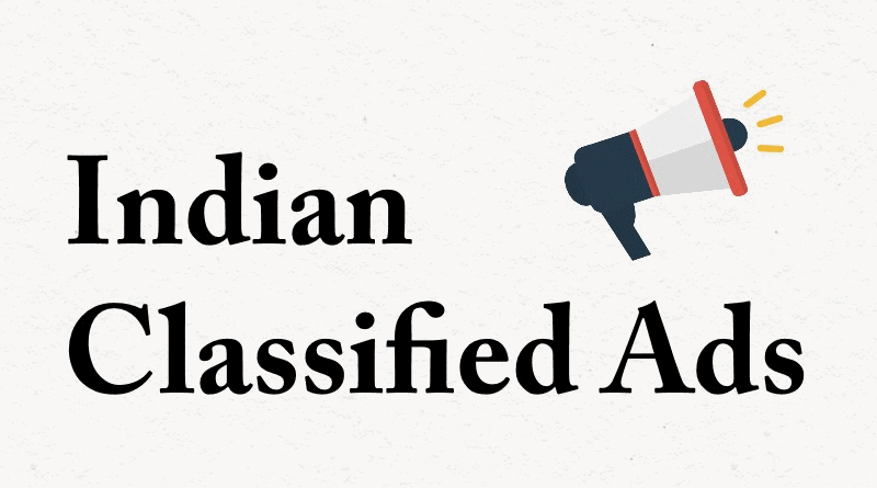 India Classified Sites List